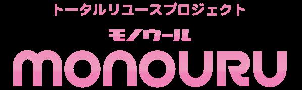 monouru